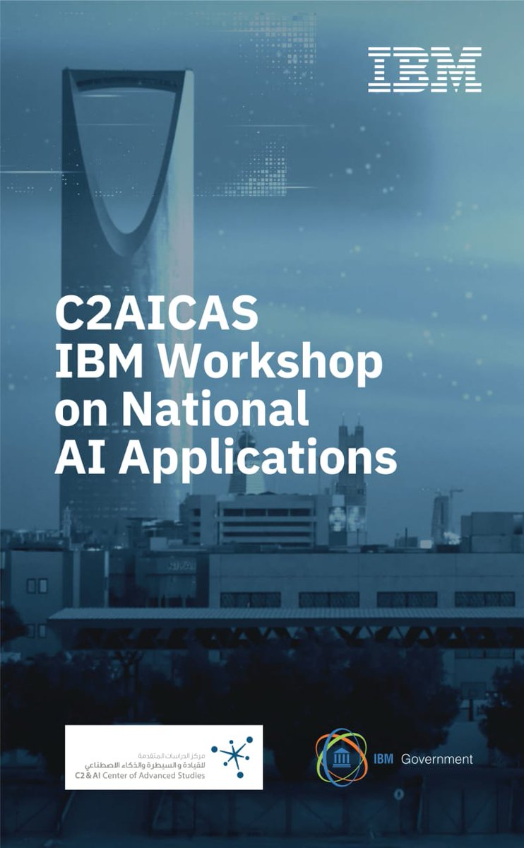 Workshop on National AI Applications